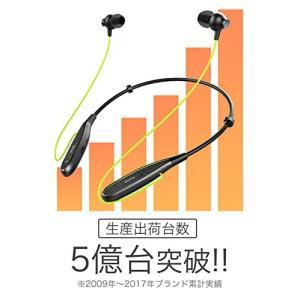 QCY QY25 Bluetooth イヤホン ワイヤレス ネックバンド型 マグネット カナル 高音質 重低音 IPX5 防水 リモコン マイク付き|simpleplan
