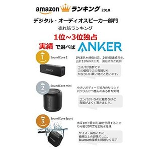 Anker SoundCore Boost (20W Bluetooth4.2 スピーカー スタイリ...