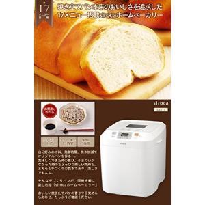 siroca 全自動ホームベーカリー SB-111[タイマー/最大2斤/ ジャム/バター/蕎麦/うどん/餅つき機]|simpleplan