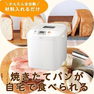 siroca 全自動ホームベーカリー SHB-122[タイマー/最大2斤/ ジャム/バター/蕎麦/うどん/パスタ/レシピ付]|simpleplan