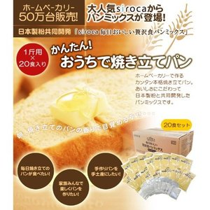 siroca <贅沢>食パンミックス (1斤×20袋)|simpleplan