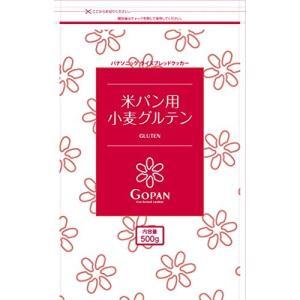 パナソニック 小麦グルテン GOPAN(ゴパン)用 10斤分(500g)×2 SD-PGR10|simpleplan
