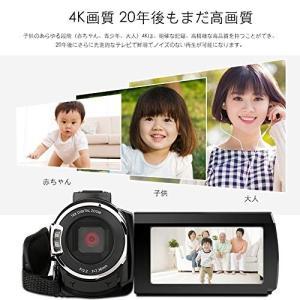 ビデオカメラ RegeMoudal4Kデジタルビデオカメラ ウルトラHD1080P ポータブルビ デオカメラ ビデオカムコーダ128GB 4800万|simpleplan