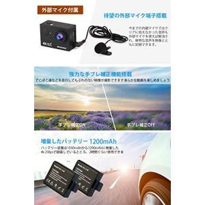 【進化版】MUSON(ムソン)アクションカメラ 4K高画質 手振れ補正 WiFi搭載 外部マイク対応 2000万画素 30M防水 [メーカー1年保]|simpleplan