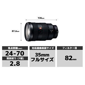 ソニー SONY ズームレンズ FE 24-70mm F2.8 GM Eマウント35mmフルサイズ対応 SEL2470GM|simpleplan