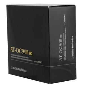 audio-technica MC型ステレオカートリッジ AT-OC9/3