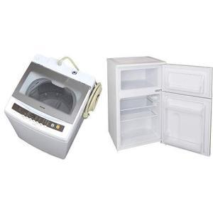 【セット販売】アイリスオーヤマ 全自動洗濯機 7kg 簡易乾燥機能付き IAW-N71 & ...