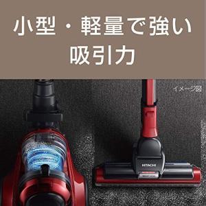 日立 掃除機 サイクロン式 小型・軽量ボディ 自走式パワーヘッド ハイパワー吸込仕事率410W  CV-SD300 N|simpleplan