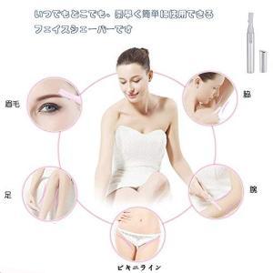 【3色選択】電動シェーバー 眉毛、レディース 眉毛シェーバー、メンズ 眉毛剃り 顔用/脇/腕/足/ビキニライン 美容 小物 軽量 細長くて携帯に便利|simpleplan