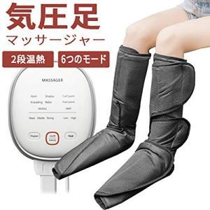 UWELL エアーマッサージャー レッグリフレ 6モード 温感機能搭載ひざ/足マッサージャー 家庭用...