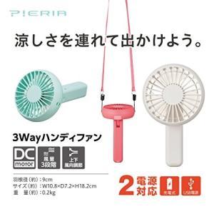 ドウシシャ 携帯扇風機 ハンディファン 3WAY 2電源(USB,充電池) ピンク FST-91B PK simpleplan
