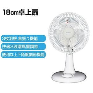 フィフティ フォレストライフ 18cm卓上扇風機 (ロータリースイッチ)(風量2段階) FLE-182TY|simpleplan