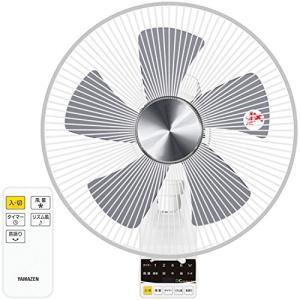 山善 DCモーター搭載 30cm壁掛扇風機 (静音モード搭載)(リモコン)(風量5段階) 入切タイマー付 ホワイト YWX-BGD301(W)|simpleplan