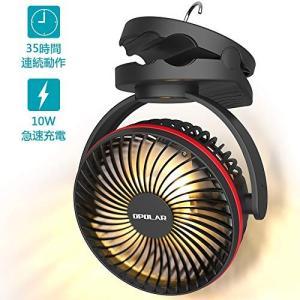 OPOLAR 充電式クリップ扇風機 USB充電式卓上扇風機 大容量5000mAhバッテリー 最大35時間動作 10W急速充電対応 風量4段階調節 7|simpleplan