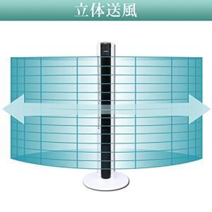 アイリスオーヤマ 扇風機 タワーファン タイマー付 リモコン付 リズム風付 風量3段階 ハイタイプ TWF-C101|simpleplan