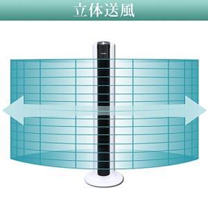 アイリスオーヤマ 扇風機 タワーファン 風量3段階 メカ式 TWF-D81|simpleplan