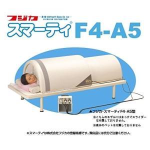 フジカ スマーティ F4-A5 遠赤外線ドームサウナ 家庭用 F4-A5|simpleplan