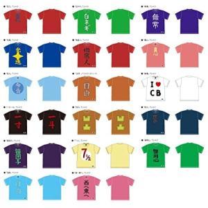 【正規品・イベント限定】あの花 じんたんTシャツ 「今昔」 フリーサイズ(Lサイズ相当) あの日見た花の名前を僕達はまだ知らない。 simpleplan