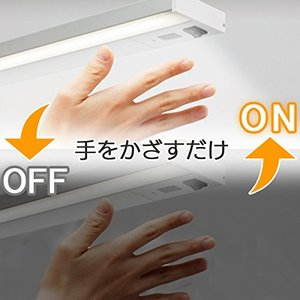 アイリスオーヤマ LEDキッチン手元灯 棚下専用 センサー付 KTM6N-TS|simpleplan
