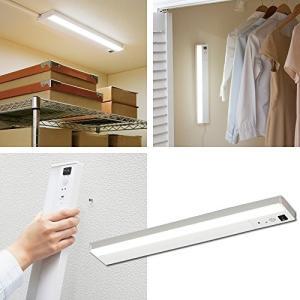 アイリスオーヤマ LED多目的灯 昼白色 500lm 人感センサー付き LTM455NMS|simpleplan