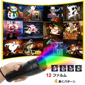 動画プロジェクターライト 懐中電灯 投影ライト12フィルム 動く投影 卓上スタンド 3in1 軽量&コンパクト おもちゃ 子供用 高輝度 電池式 雰 simpleplan