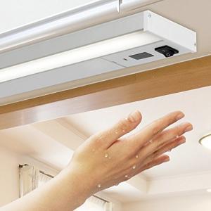 アイリスオーヤマ LEDキッチン手元灯 棚下専用 タッチレススイッチ 電気工事必要 KT8N-TS|simpleplan