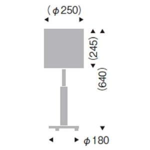 遠藤照明+LEDスタンド+布セードタイプ(白) ERF2018B simpleplan