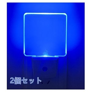 Greenic ナイトライト ― 2個セット 明暗センサー コンセント付き 0.5W 室内照明 玄関 階段 廊下 授乳ライト 寝室用 省エネ 常夜灯 simpleplan