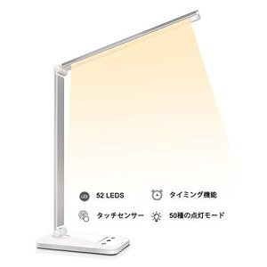 デスクライト LED 電気スタンド 卓上ライト 目に優しい 省エネ 机 テーブルスタンド タッチセンサー調光 USBポート付け 読書 勉強 仕事 ホ|simpleplan