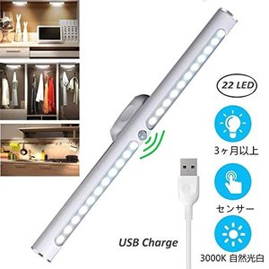 ZHOUHAI LEDセンサーライト 改良版 22LED センサーライト キャビネットライト 人感センサー USB充電 配線不要 マグネット式 省エ|simpleplan