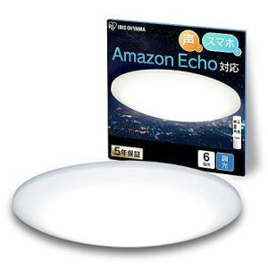 アイリスオーヤマ Alexa対応 【Amazon Echo/Google Home対応】LEDシーリ...