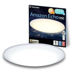 アイリスオーヤマ Alexa対応【Amazon Echo/Google Home対応】 LEDシーリ...