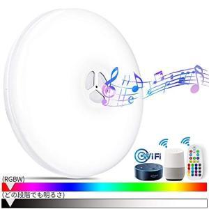 LEDシーリングライトスマホ操作+2.4Gリモコン制御 調光+調色、内蔵Bluetoothステレオ、音楽再生、24W 6畳 ~8畳 サポートAlea simpleplan