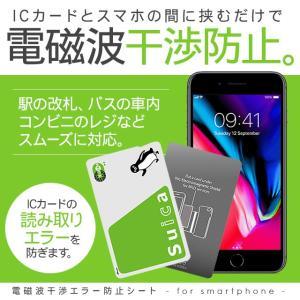 【対応機種キーワード】  どんな機種にも取付可能です。  iPhoneX iPhone8 iPhon...