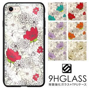 スマホケース ガラスケース 背面ガラス ケース iPhoneXS Max iPhoneXR iPho...