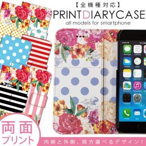 スマホケース 手帳型 全機種対応 iPhoneX iPhon...