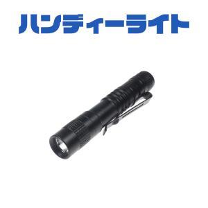 LEDハンディライト ペン式 ハンドライト 防水 懐中電灯 防犯 防災 電池式 小 1個 ポイント消...