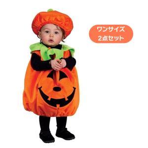 パンプキン キッズ コスチューム かぼちゃ 衣装 ハロウィン ポイント消化