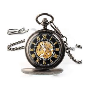 懐中時計 機械式 手巻き レトロ アンティーク調 ポイント消化