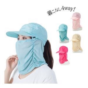 【simPLEISURE(シンプレジャー)】 全12色 4way 日よけ帽子