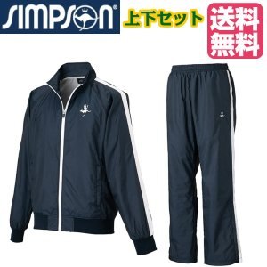 シンプソン Simpson テニスウェア メンズ レディース 兼用 ウォームアップ ジャケット パンツ 上下セット STW-91500|simpson-sports