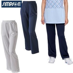 シンプソン Simpson テニスウェア レディース ロングパンツ STW-02400|simpson-sports