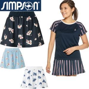 SALE シンプソン テニスウェア レディース 総柄 スカート STW-92200P