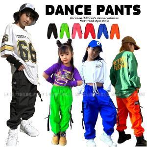 ・カラフルなので目立つカラーカーゴパンツ! ・ダンスチームの衣装としてや練習着、普段着としてもかわい...