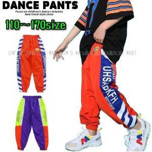 ・派手カラーでステージ上でも目立つこと間違いなしのダンスパンツ!(※こちらはパンツのみの販売です。別...
