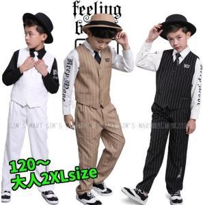 ロックダンス衣装 キッズダンス 子供 大人 スーツ ベスト スラックス 白 黒 赤 ベージュ グレー