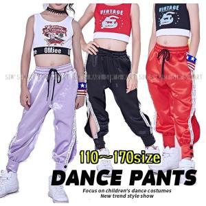 光沢パンツ キッズ ダンス衣装 サテンパンツ 光沢 パンツ メタリック サイドラインパンツ ジャージパンツ 練習着
