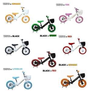 ペダルなし自転車/8種類/キックバイク/バランスバイク/子供用自転車/男の子/女の子/ブレーキ付き|sims-mart|05