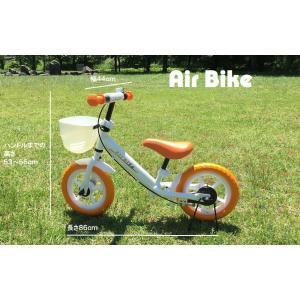ペダルなし自転車/8種類/キックバイク/バランスバイク/子供用自転車/男の子/女の子/ブレーキ付き|sims-mart|06