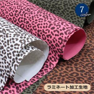 ■表面:PVC100% (ラミネート加工) ■素材:綿100% ■生地巾:約90cm ■厚み:約0....